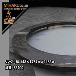 MIHARU CO.,LTD.